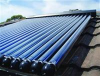 Basic Explanation of how Solar Hot Water Systems work