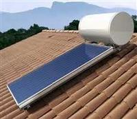 Benefits of a Solar Hot Water System