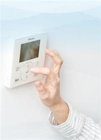 Facts about Ducted Air Conditioning
