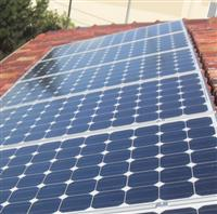 Installing Solar Power for Residential Homes