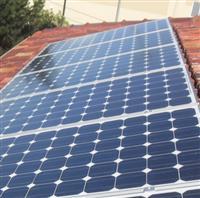 Installing Solar Power for Residential Homes