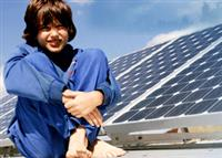 Quality of Chinese Solar Panels