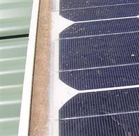 Solar System cleaning and maintenance