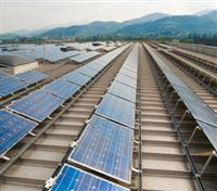 Solar Systems for your business, organisation or club
